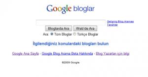 google-blog-arama