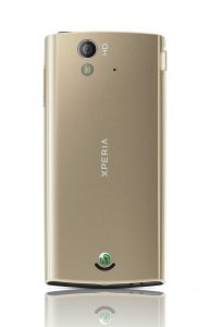 Xperia_ray_Back_Gold