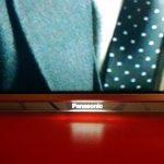 Panasonic TX-L47DT50 logo