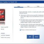 Nsu_Update-2