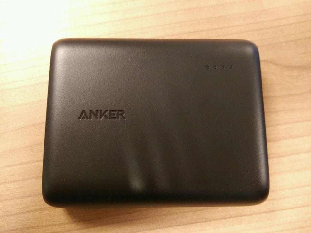 anker_powercore_175514