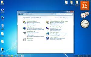 windows-7-rtm-turkce-4