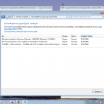 windows_update_otomatik_surucu